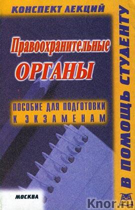 ������������������ ������. �������� ������. ������� ��� ���������� � ���������. � ������ �������� (������� 2002 ����)