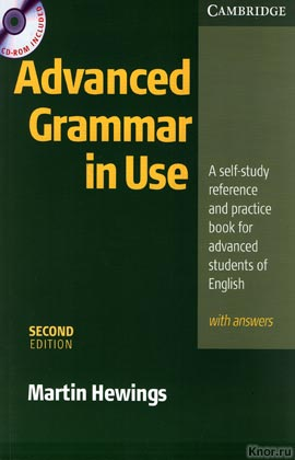 "Martin Hewings ""Advanced Grammar In Use. With answers. Second Edition"" + CD-disk (�������)"