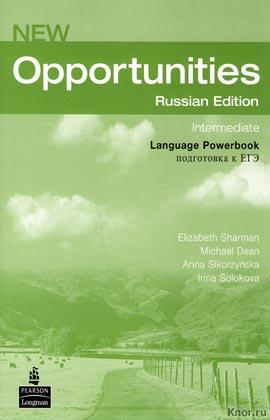 New Opportunities. Intermediate. Russian Edition. Language Powerbook (большой формат, зеленая)