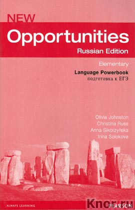 New Opportunities. Elementary. Russian Edition. Language Powerbook (подготовка к ЕГЭ)
