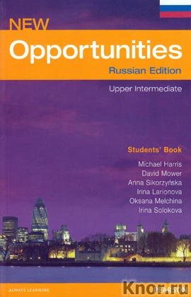 New Opportunities. Upper Intermediate. Russian Edition. Students`s Book (большой формат)