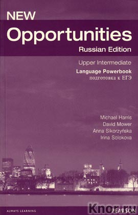New Opportunities. Upper Intermediate. Russian Edition. Language Powerbook (������� ������)