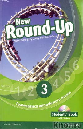 "Virginia Evans, Jenny Dooley, Irina Kondrasheva ""New Round-Up 3. Students Book with CD-Rom. ���������� ����������� �����"""