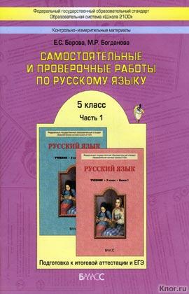 Короленко дети подземелья полное содержание читать