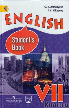 "�.�. ����������, �.�. ������� ""Student`s Book VII. ���������� ����. 7 ����� ������� ��� ������������������� ����������� � ���� � ����������� ��������� ����������� �����"""