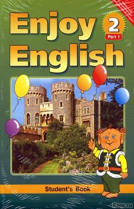 "�.�. ���������� � ��. ""Enjoy English 2. ������� ����������� ����� ��� 3-4 ������� ������������������� ����������. ����"" (2 �����, ������� ������)"