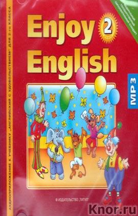 """CD-диск. Аудиоприложение к учебнику """"Английский с удовольствием. Enjoy English"""" для 2-го класса, MP3"""