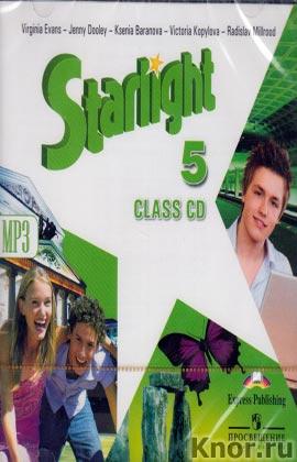 """CD-диск. К.М. Баранова и др. """"Starlight Class CD 5. Английский язык. 5 класс. Аудиокурс для занятий в классе. Звездный английский"""" Серия """"Звездный ангийский"""" MP3"""