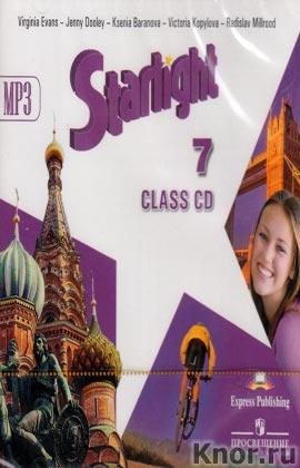 """CD-диск. К.М. Баранова и др. """"Starlight Class CD 7. Английский язык. 7 класс. Аудиокурс для занятий в классе. Звездный английский"""" Серия """"Звездный ангийский"""" MP3"""