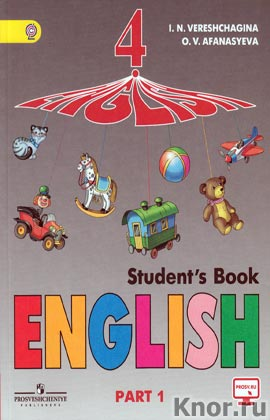 "�.�. ����������, �.�. ���������� ""Student`s Book English 4. ���������� ����. 4 �����. ������� ��� ������������������� ����������� � ���� � ����������� ��������� ����������� �����. � 2-� ������"" 2 �����"