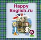 """CD-диск. Аудиоприложение к учебнику """"Счастливый английский.ру. Happy Еnglish.ru"""" для 5 класса (4 год обучения), MP3"""