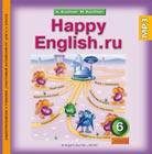 """CD-диск. Аудиоприложение к учебнику """"Счастливый английский.ру. Happy Еnglish.ru"""" для 6 класса, MP3"""