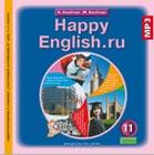 """CD-диск. Аудиоприложение к учебнику """"Счастливый английский.ру. Happy Еnglish.ru"""" для 11 класса, MP3"""