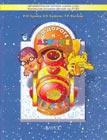 """Р.Н. Бунеев, Е.В. Бунеева, Т.Р. Кислова """"По дороге к Азбуке. Часть 2. Пособие для дошкольников 4-5 лет"""" (большой формат)"""