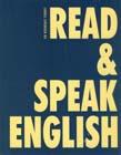 """Т.Ю. Дроздова, В.Г. Маилова, В.С. Николаева """"Read and Speak English: учебное пособие"""""""