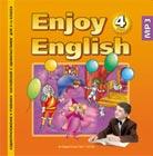 """CD-диск. Аудиоприложение к учебнику """"Английский с удовольствием. Enjoy English"""" для 4-го класса, MP3"""