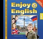 """CD-диск. Аудиоприложение к учебнику """"Английский с удовольствием. Enjoy English"""" для 5-го класса, MP3"""