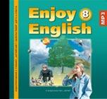 "CD-����. ��������������� � �������� ""���������� � �������������. Enjoy English"" ��� 8-�� ������, MP3"