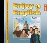 """CD-диск. Аудиоприложение к учебнику """"Английский с удовольствием. Enjoy English"""" для 9-го класса, MP3"""