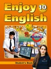 """М.З. Биболетова и др. """"Enjoy English. Student`s Book. 10 класс. Английский язык. Английский с удовольствием. Учебник для 10 класса общеобразовательных учреждений"""""""