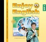 """CD-диск. Аудиоприложение к учебнику """"Английский с удовольствием. Enjoy English"""" для 11-го класса, MP3"""
