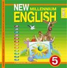 "CD-����. �.�. ��������� � ��. ""��������������� � �������� ""���������� ���� ������ �����������. New Millennium English"" ��� 5 ������ (1 ��� ��������) ������������������� ����������"" MP3"