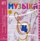 """CD-����. �.�. ��������, �.�. ��������, �.�. ������� """"������. ���������������. 4 �����"""" CD-����, MP3"""