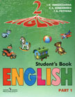"�.�. ����������, �.�. ����������, �.�. ��������� ""Student`s Book English 2. ������� ����������� ����� ��� 2 ������ (2-� ��� ��������) � ���� ������"" (������� ������, 2 �����) + CD-����, MP3"
