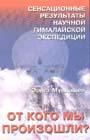 http://www.knor.ru/shop/picture/1507001.jpg