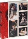 """О любви. Старинные открытки и иллюстрации (в футляре, ляссе). Серия """"Старинный альбом"""""""