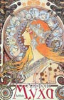 """Альфонс Муха. ArtNote (темный). Серия """"Блокноты. ArtNote"""""""