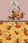 """Мои любимые рецепты. Книга для записи рецептов (Оранжевое чаепитие). Серия """"ХлебСоль"""". Книги для записи рецептов"""""""