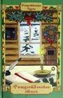 """Рождественские чудеса. Рождественские стихи. Серия """"Рождественские чудеса"""""""