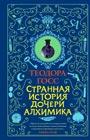 """Дик Фрэнсис """"Последний барьер"""" Серия """"Pocket book"""" Pocket-book"""